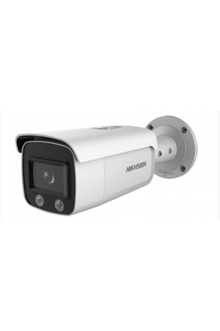 4MP Bullet IP Camera - ColorVu