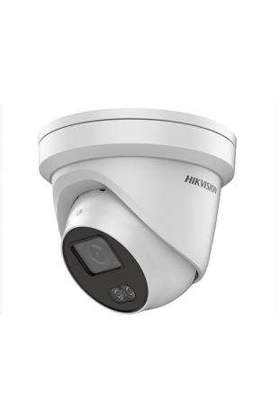 4MP Turret IP Camera - ColorVu