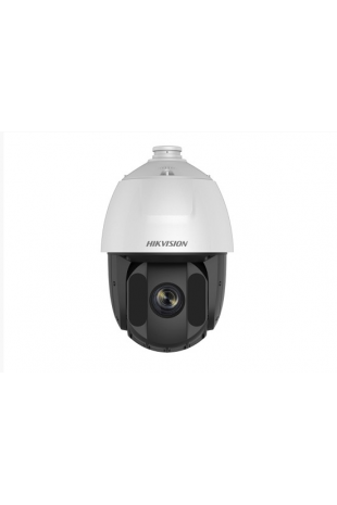 4MP PTZ Network IR Camera