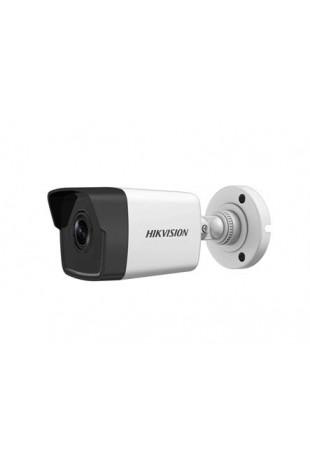 4MP Bullet IP Camera