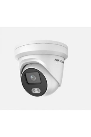 ColorVu Turret IP Camera